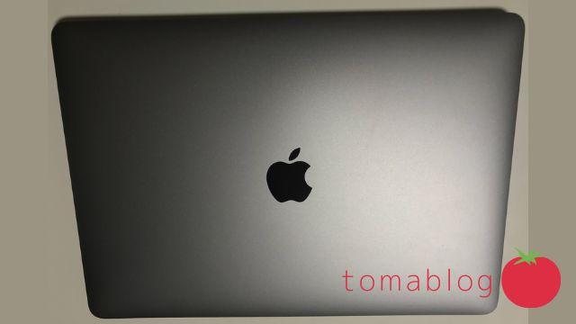 私のMacBookPro