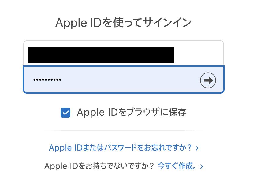 AppleStoreでGeniusに相談する方法4