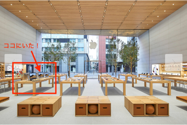 AppleStore福岡 相談
