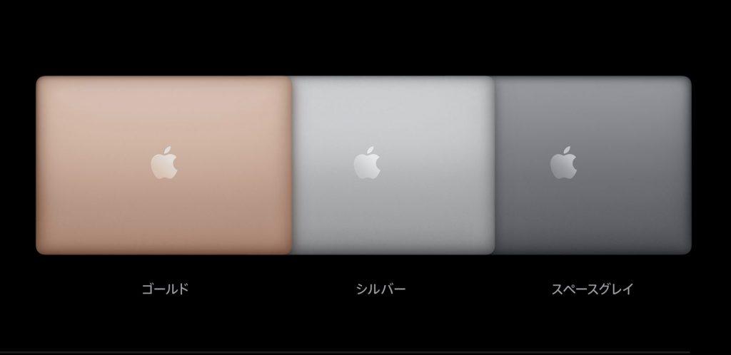 Apple学割2021 おすすめ商品